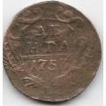 Денга. 1753 г. Российская Империя. 6-1-616