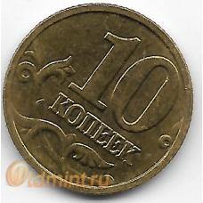 10 копеек. 2006 г. Россия. М. Немагнитная. 2-7-17