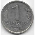 1 рубль ГКЧП. 1991 г. ЛМД.18-1-149