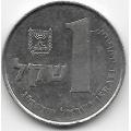 1 шекель. 1982 г. Израиль. 18-2-182