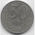 50 лек. 1996 г. Албания. 10-1-578