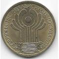 1 рубль. 2001 г. СПМД. 10 лет СНГ. 10-3-698