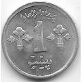 1 пайс. 1979 г. Пакистан. 10-4-697
