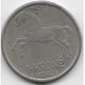 1 крона. 1967 г. Норвегия. 4-4-430