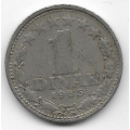 1 динар. 1965 г. Югославия. 4-5-255