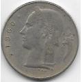 1 франк. 1960 г. Бельгия (на французском). 4-5-264