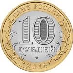 Новинки российских монет