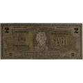 2 доллара США. Подарочная банкнота. Покрытие золотой фольгой. Б-1367