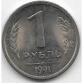1 рубль ГКЧП. 1991 г. ЛМД. 5-4-465