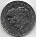 1 крона (25 новых пенсов). 1981 г. Великобритания. Свадьба принца Чарльза и принцессы Дианы. 11-2-267