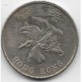 1 доллар. 1994 г. Китай. Гонконг. 11-3-246
