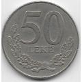 50 лек. 1996 г. Албания. 11-3-247