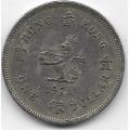 1 доллар. 1978 г. Гонконг. 7-1-602