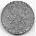 1 йена. 1963 г. Япония. 7-2-440
