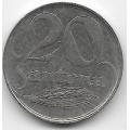 20 сантимов. 1922 г. Латвия. 12-4-385