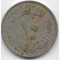 10 миллимов. 1938 г. Египет. 12-2-610