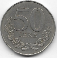 50 лек. 1996 г. Албания. 6-4-470