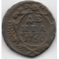 Денга. 1750 г. Российская Империя. 6-1-694