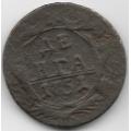 Денга. 1751 г. Российская Империя. 6-1-695
