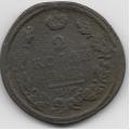 2 копейки. 1821 г. Российская Империя. Е.М. 6-1-696