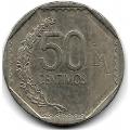 50 сентимо. 2014 г. Перу. 19-5-152