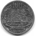 100 гуарани. 2014 г. Парагвай. 19-5-159