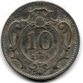 10 геллеров. 1908 г. Австро-Венгрия. 16-4-419