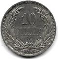 10 филлеров. 1908 г. Венгрия. 16-4-426