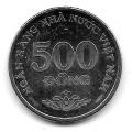 500 донгов. 2003 г. Вьетнам. 18-2-195