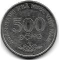 500 донгов. 2003 г. Вьетнам. 18-2-196