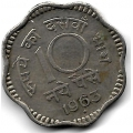 10 новых пайсов. 1963 г. Индия. 12-2-636