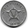 5 сентаво 1963 г. Куба. 3-6-35