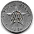 20 сентаво. 1969 г. Куба. 3-6-37