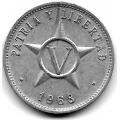 5 сентаво 1968 г. Куба. 3-6-38