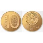 Новые деньги Белоруссии