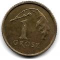 1 грош. 1995 г. Польша. 4-1-311