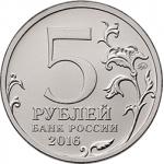 Новинки монет Центробанка России