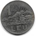 1 лей. 1966 г. Румыния. 8-2-432