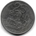 25 бани. 1966 г. Румыния. 8-2-440