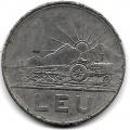 1 лей. 1966 г. Румыния. 8-2-444