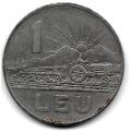 1 лей. 1966 г. Румыния. 8-2-445