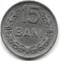 15 бани. 1966 г. Румыния. 8-2-445