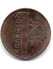 1 копейка. 2016 г. (2009 г.). Беларусь. 8-5-412