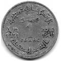 1 франк. 1951 г. Марокко. 5-2-706