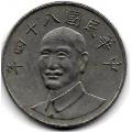 10 долларов. 1995 г. Тайвань. 5-2-723