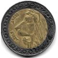 20 динаров. 2009 г. Алжир. 5-2-725