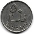 50 филсов. 1965 г. Бахрейн. 15-2-189