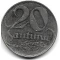 20 сантимов. 1922 г. Латвия. 10-1-634