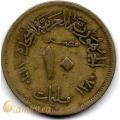 10 миллимов. 1960 г. Египет. 16-5-430