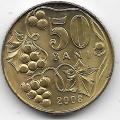 50 бани. 2008 г. Молдова. 12-2-669